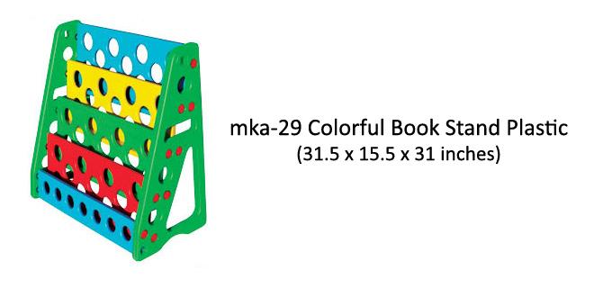 mka-29 Colorful plastic book stand