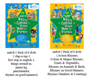 audio video dvds for play schools with ryhymes