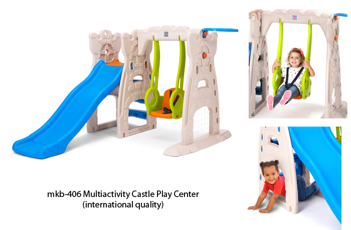 mkb-406 multiactivity play center