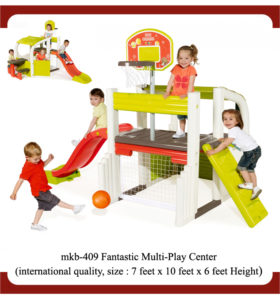 Images of out door play equipments for play schools online in India