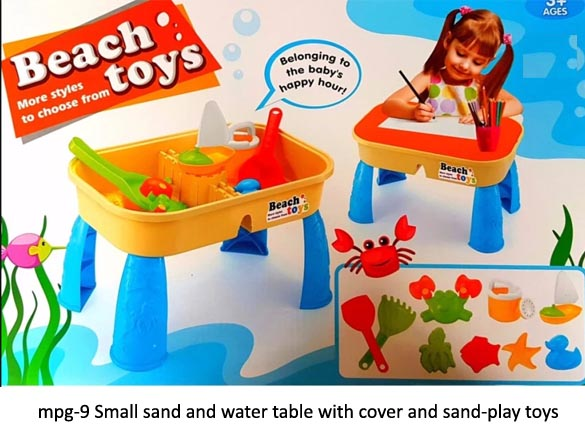 mpg-9 small sand and water table