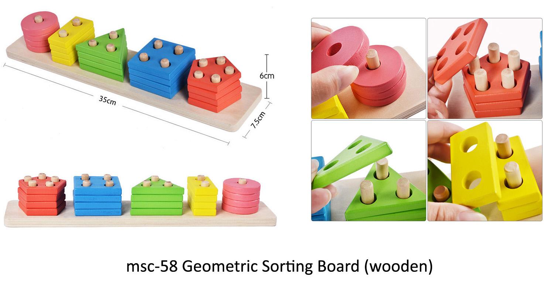 play school wooden toys for preschool kindergarten wooden ...